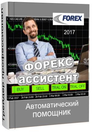 http://s8.uploads.ru/FU8av.png