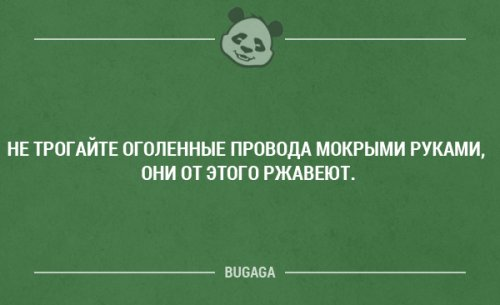 http://s8.uploads.ru/FbAIS.jpg