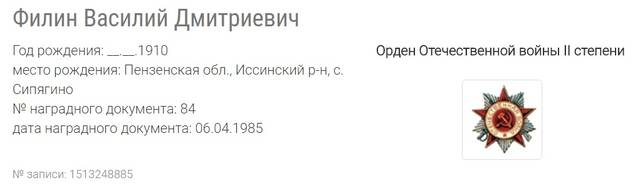 http://s8.uploads.ru/FckLb.jpg