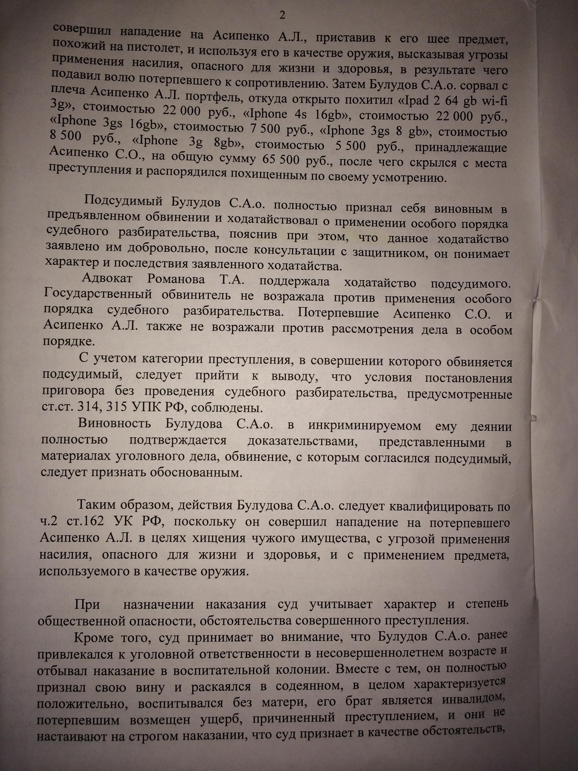 http://s8.uploads.ru/FfSwo.jpg