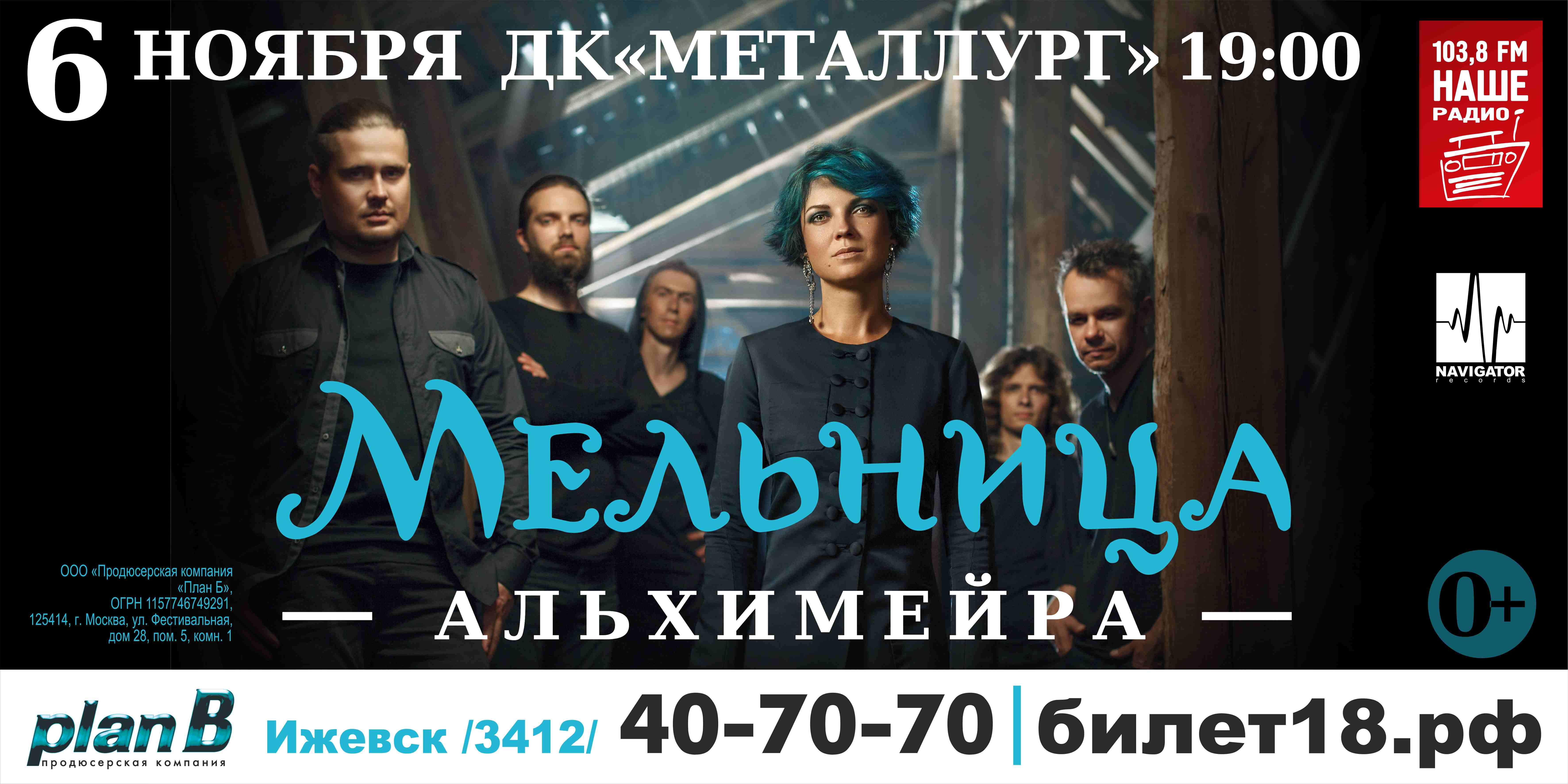 http://s8.uploads.ru/FmV4M.jpg
