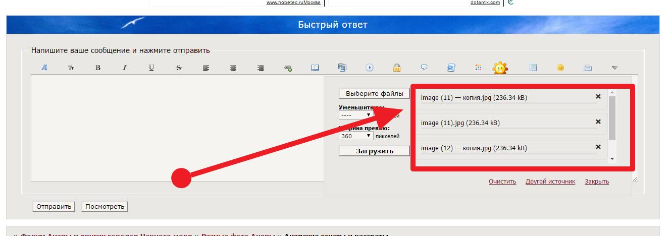 http://s8.uploads.ru/FnHD5.png