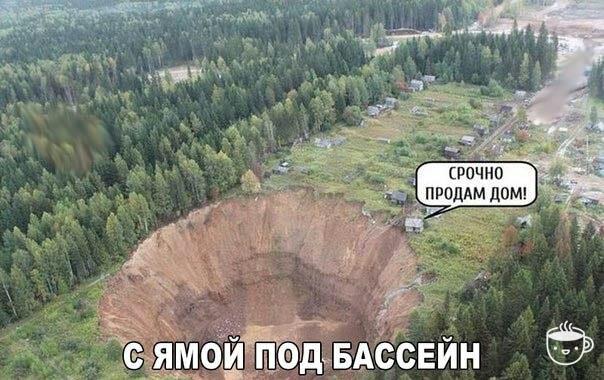 http://s8.uploads.ru/FsqC4.jpg