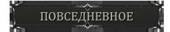 http://s8.uploads.ru/G0uVH.png