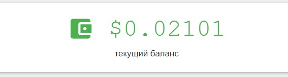 http://s8.uploads.ru/G7BIy.jpg