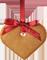 За участие в конкурсах, посвященных Дню Св.Валентина