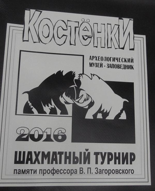 http://s8.uploads.ru/GNU5C.jpg