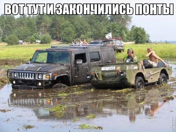 http://s8.uploads.ru/GP6B4.jpg