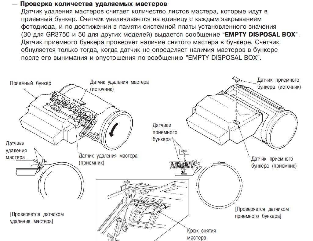 http://s8.uploads.ru/GPgpW.jpg