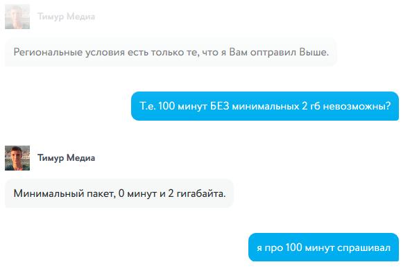 http://s8.uploads.ru/GSmyY.png