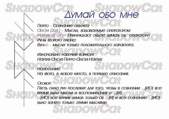 http://s8.uploads.ru/GSu9B.jpg