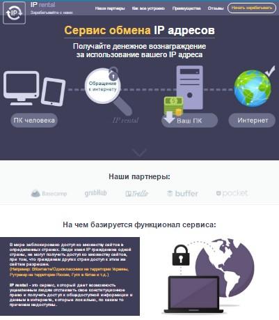 http://s8.uploads.ru/GdlRH.jpg