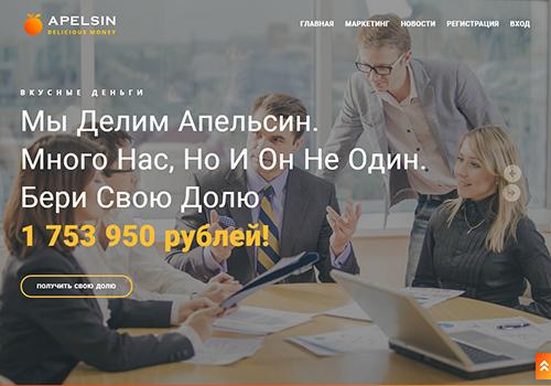 http://s8.uploads.ru/Gjkx0.jpg