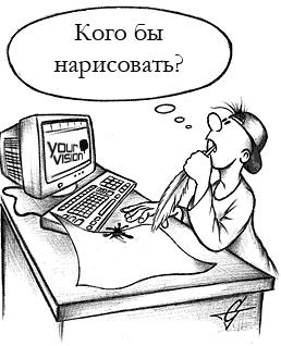 http://s8.uploads.ru/GnOvt.jpg