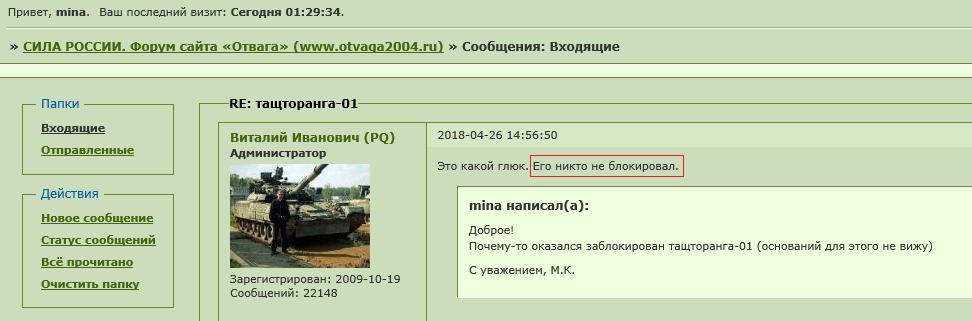 http://s8.uploads.ru/GoJux.png