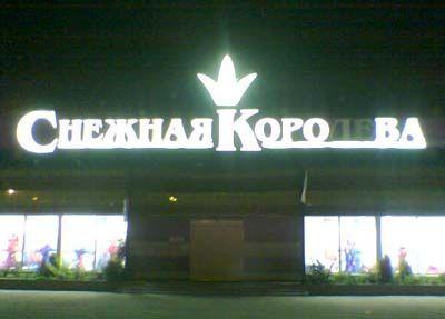 http://s8.uploads.ru/GqKJP.jpg