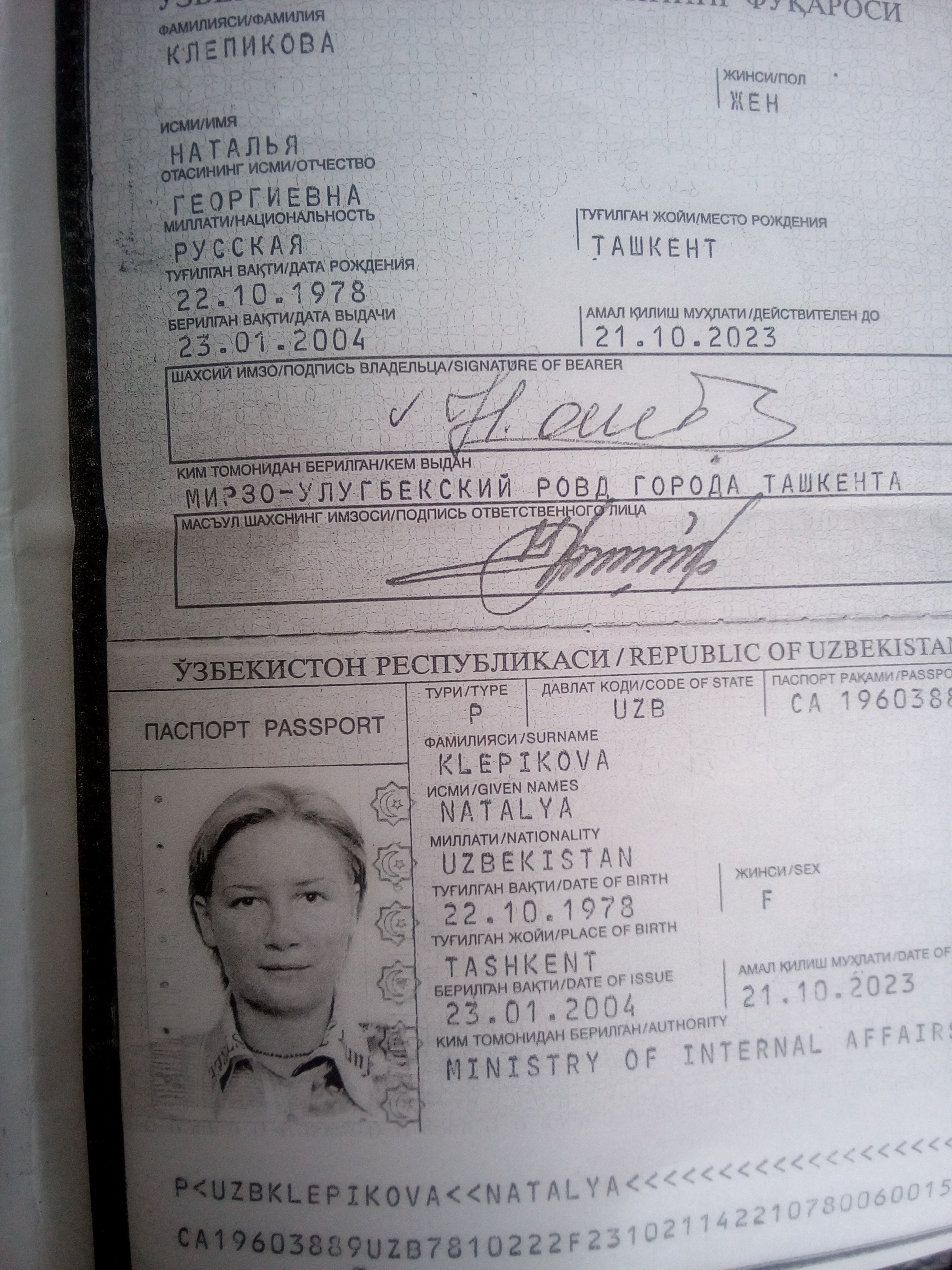 http://s8.uploads.ru/H3fz2.jpg