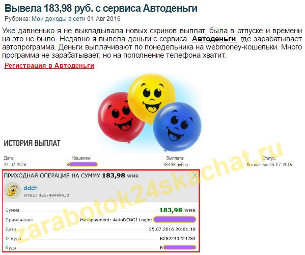 http://s8.uploads.ru/H6QPv.png