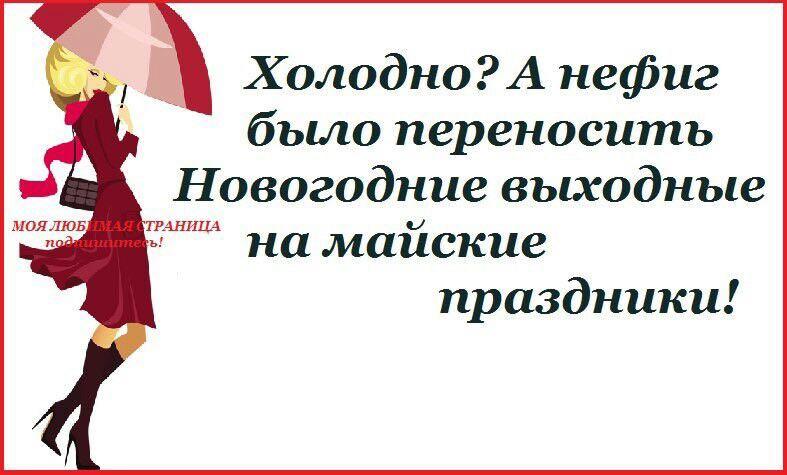 http://s8.uploads.ru/H8nVT.jpg