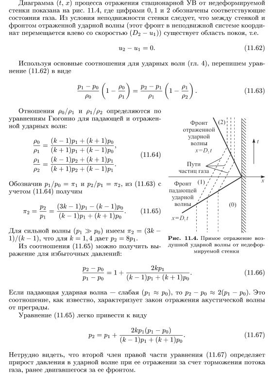 http://s8.uploads.ru/H91fk.png