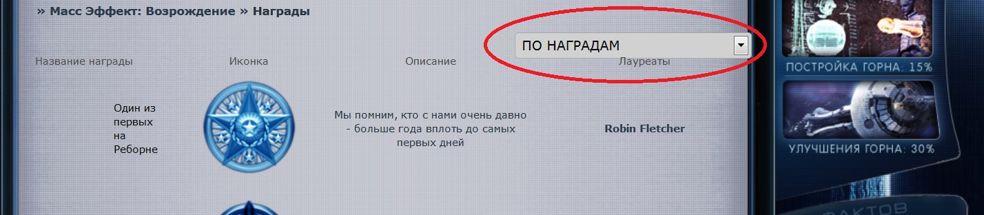 http://s8.uploads.ru/H96wo.jpg