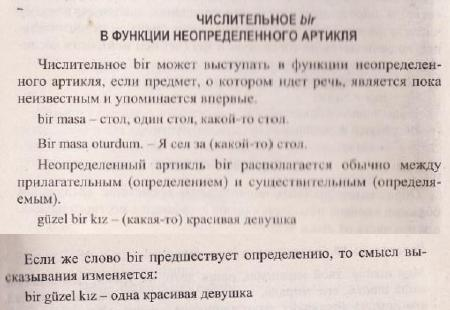 http://s8.uploads.ru/HD9o1.jpg
