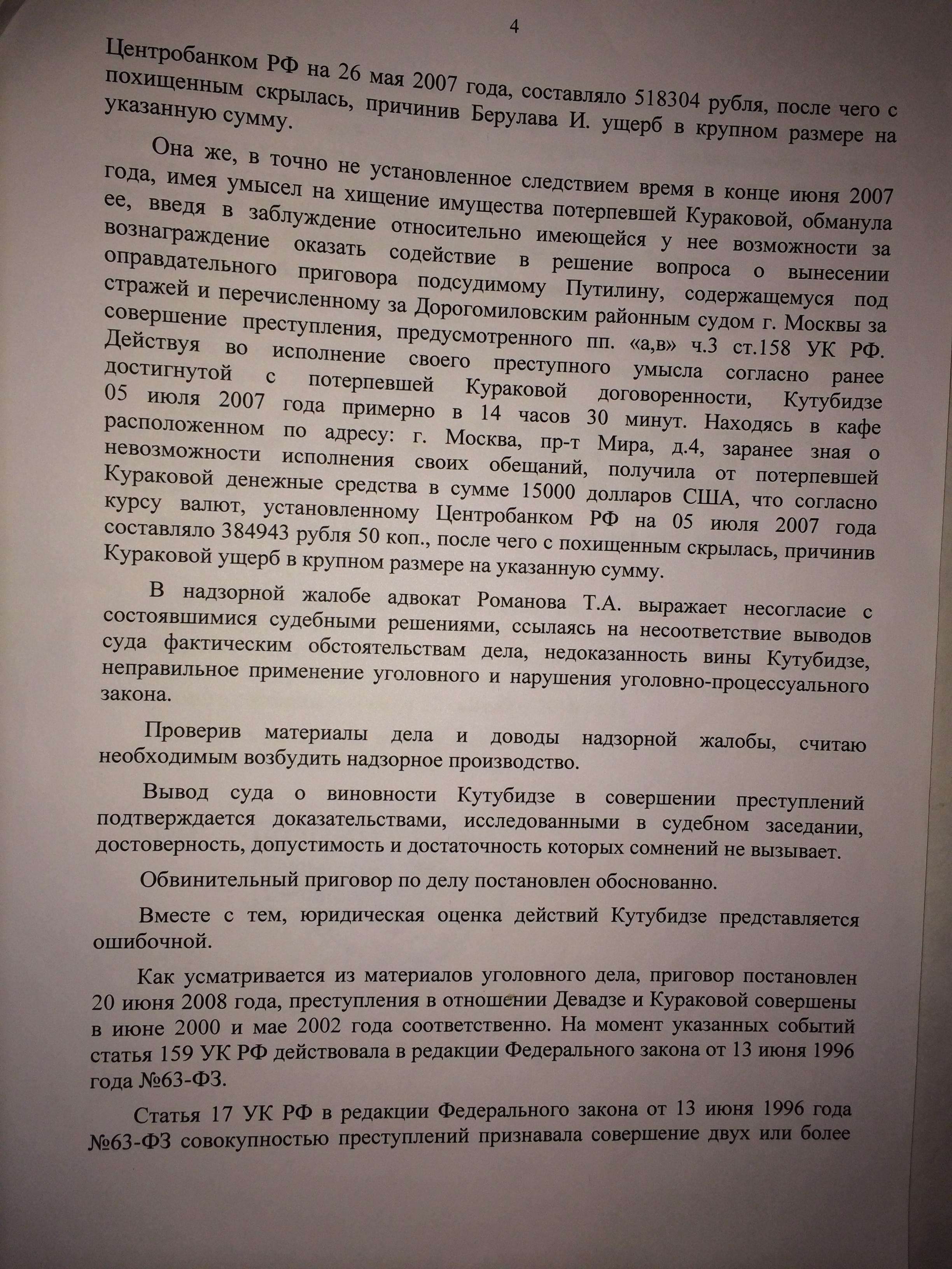 http://s8.uploads.ru/HJ59F.jpg