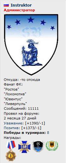 http://s8.uploads.ru/HPcOZ.jpg
