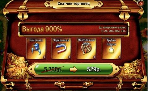 http://s8.uploads.ru/HYXdp.jpg