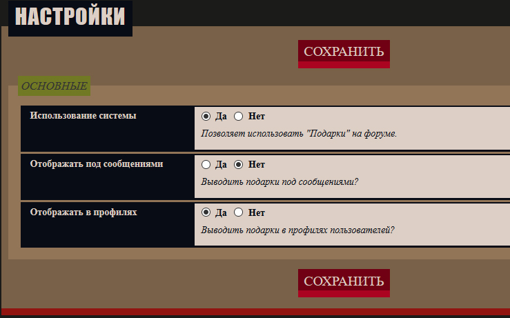 http://s8.uploads.ru/HjILE.jpg