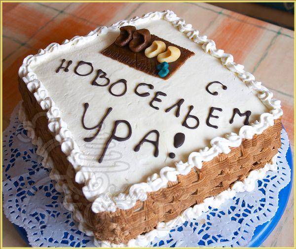 http://s8.uploads.ru/HpUGX.jpg