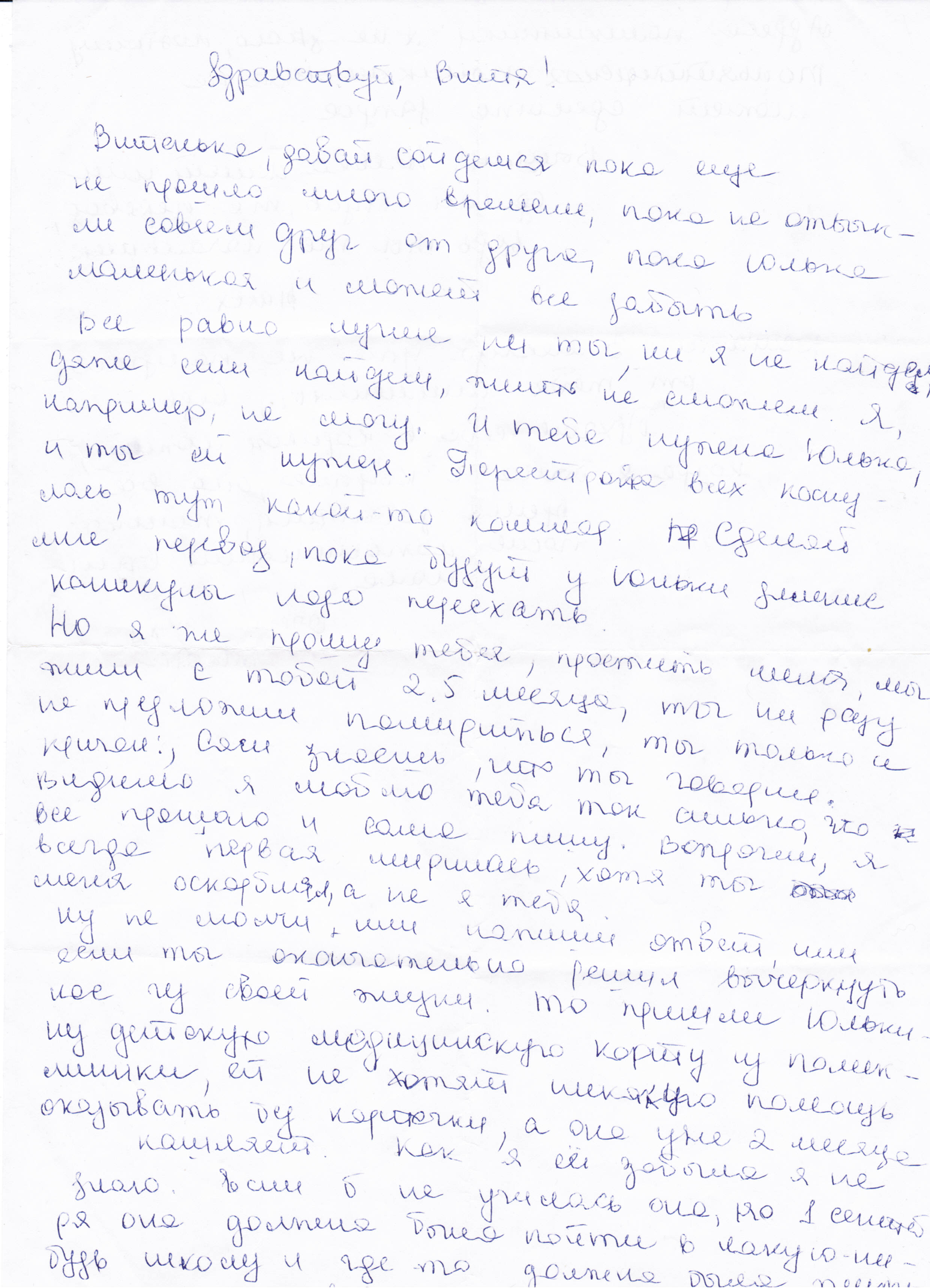 http://s8.uploads.ru/HuKjE.jpg