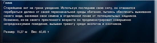 http://s8.uploads.ru/I5ZwU.jpg