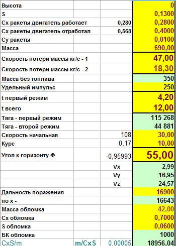 http://s8.uploads.ru/I6jpM.png