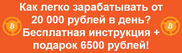 http://s8.uploads.ru/I6o2Z.png