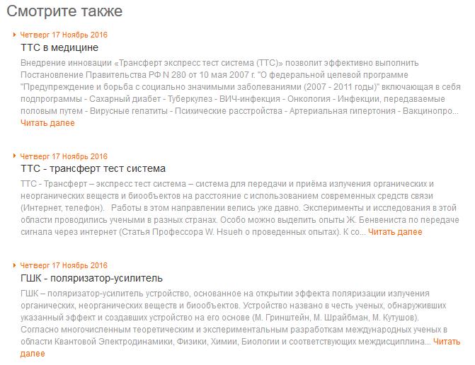 http://s8.uploads.ru/IDTcu.png