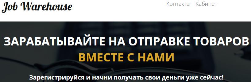 http://s8.uploads.ru/IQm40.png