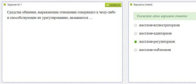 http://s8.uploads.ru/IaKzB.jpg