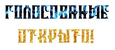 http://s8.uploads.ru/IbdkK.png