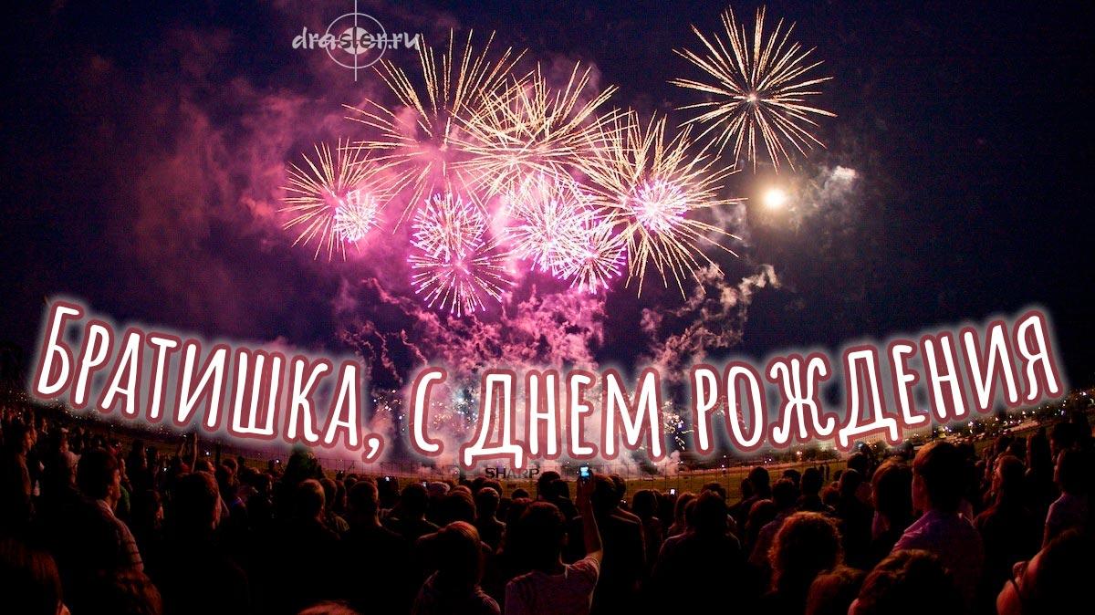 http://s8.uploads.ru/Igpv1.jpg