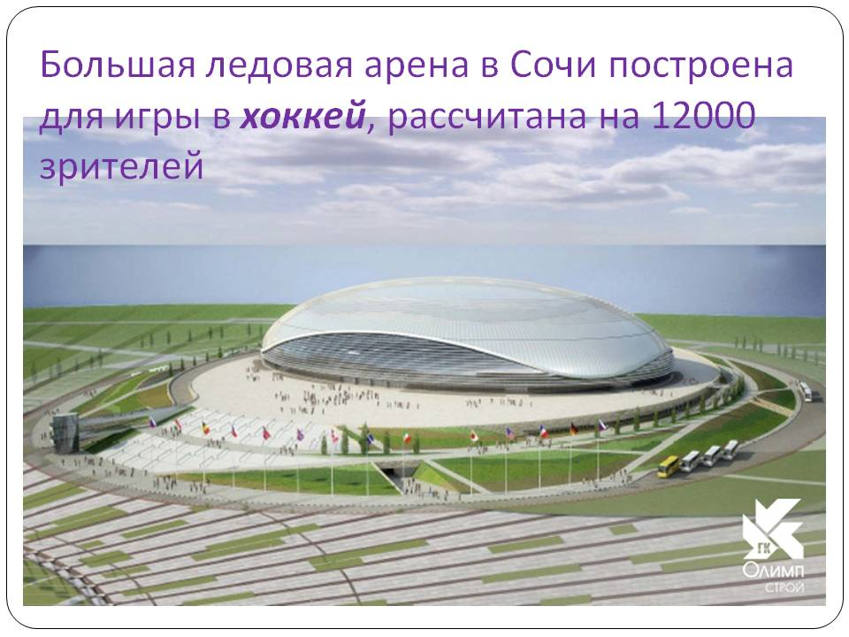 http://s8.uploads.ru/IhBVK.jpg