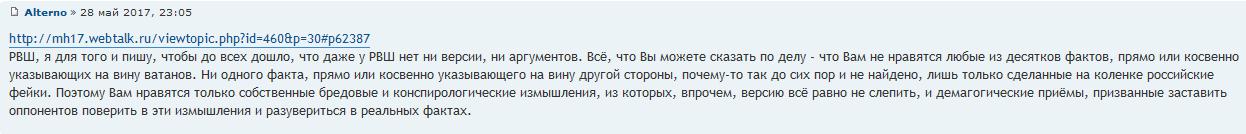 http://s8.uploads.ru/Ikiyx.png