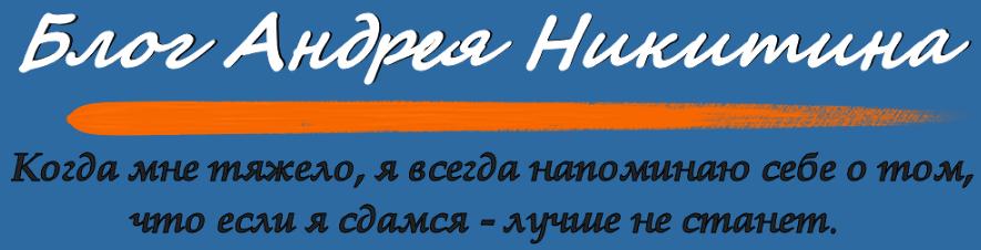 http://s8.uploads.ru/IxNcY.png