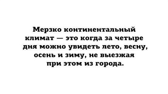 http://s8.uploads.ru/J1jk6.jpg