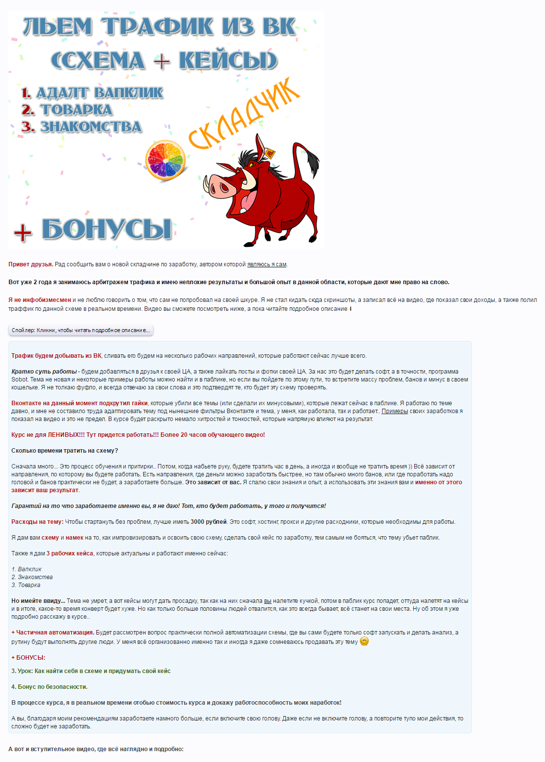 http://s8.uploads.ru/J2HP6.png