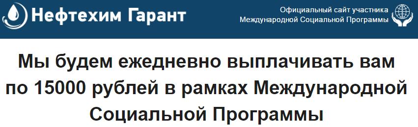 IT-Technology - доход 2700 рублей в день не вкладывая деньги J2whC
