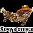 http://s8.uploads.ru/JNxZo.png