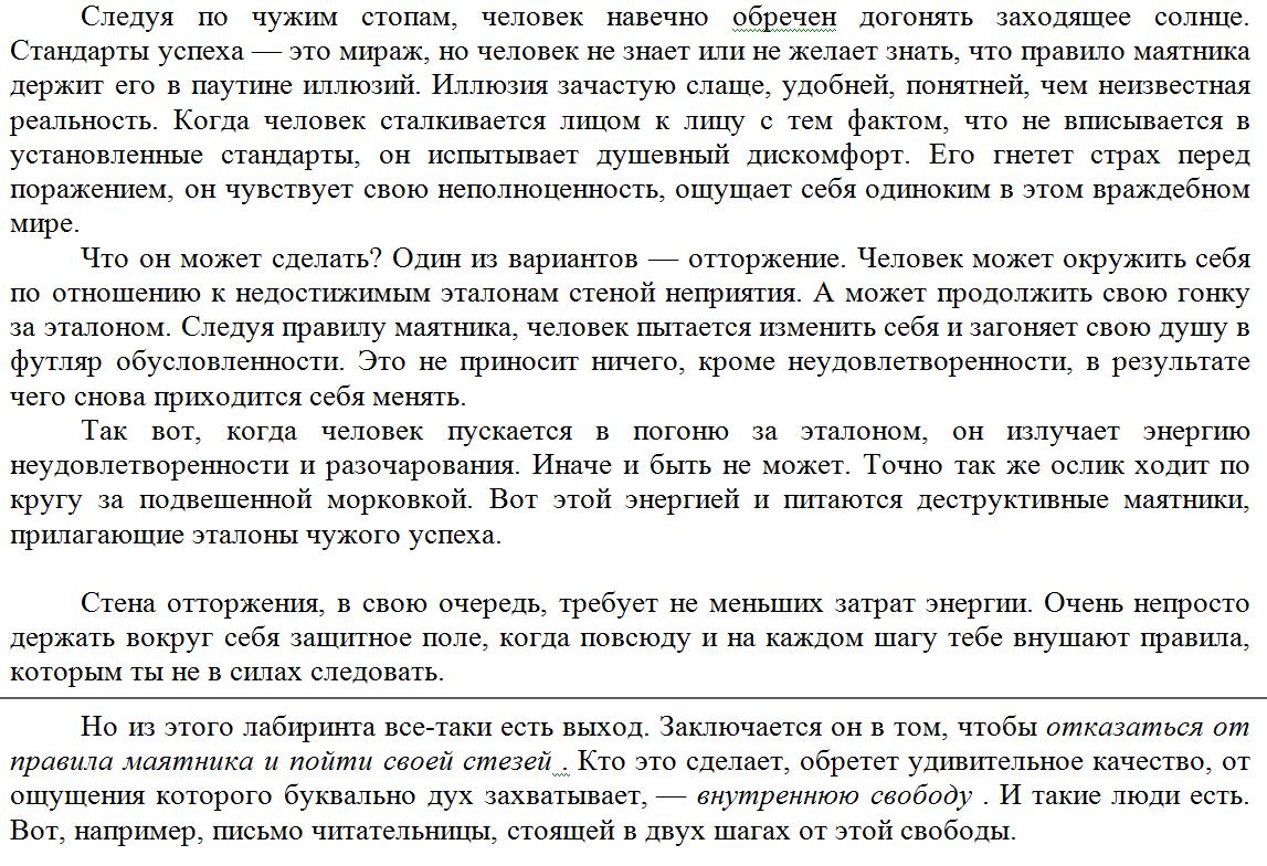 http://s8.uploads.ru/JaLwc.png