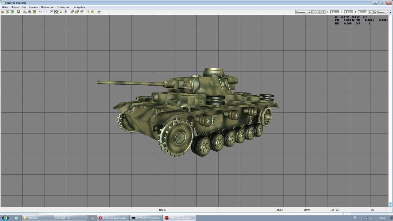 http://s8.uploads.ru/Jd5x3.jpg