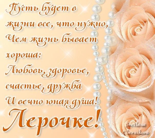 http://s8.uploads.ru/Jk46t.jpg